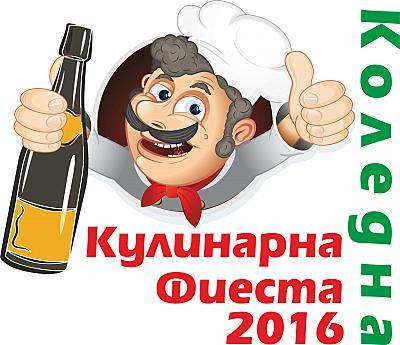 logo_culinary_2016
